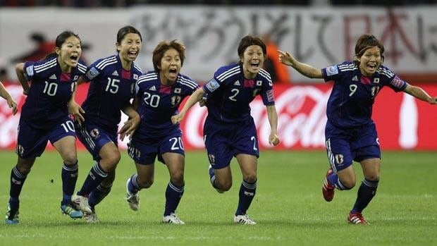 Japanese players celebrate their victory against the U.S. on Sunday.
