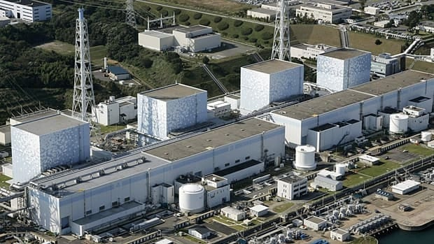 Japan has issued a state of emergency at the Fukushima No. 1 power plant after its cooling system failed.
