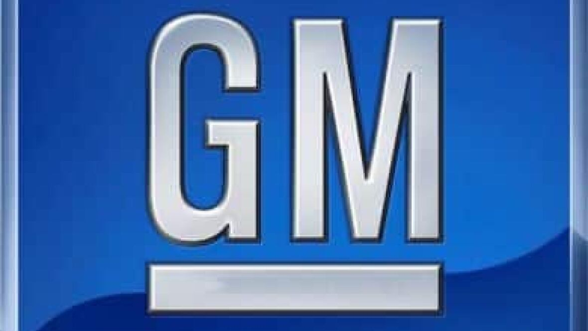 Gm recall documents 39 paint an unsettling picture 39 world for General motors pension plan
