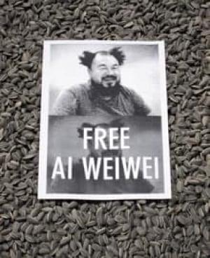 si-weiwei-free220-rtr2l12j