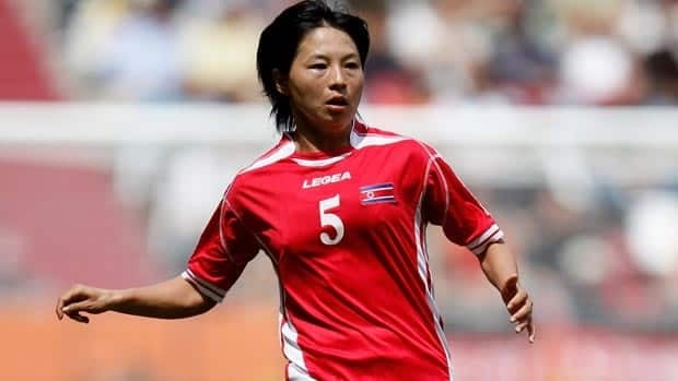 Defender Song Jong Sun tested positive after North Korea's first two group games and was suspended for the team's final match against Colombia.