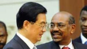 sudan-china-220-cp00905174
