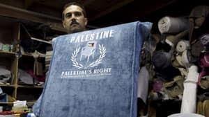 ip-palestine-01185391