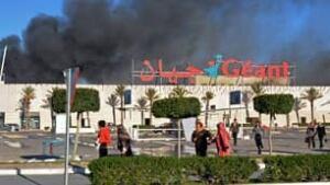 tp-tunisia-supermarket-fire-cp-00008433