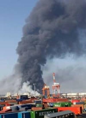 si-sendai-refinery-200-ap00319336
