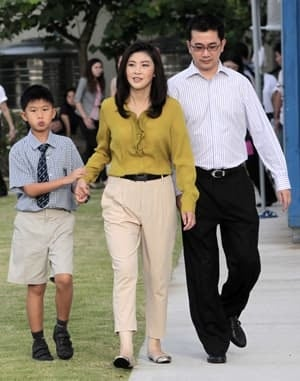 si-yingluck-family-300