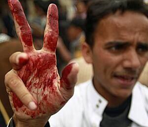 yemen-300-rtr2k2eb