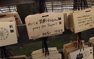 si-pray-for-japan-300-hilde