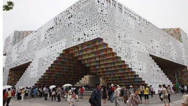 Visitors walk past South Korea's pavilion at the World Expo site on on May 26, 2010, in Shanghai, China. South Korea is hosting Expo 2012, but Canada and Greece have declined invitations to the World's Fair.