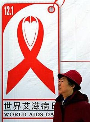 aids-world-rtxn39c