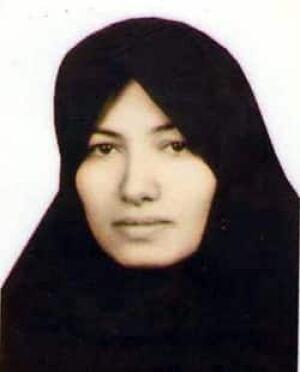 sakineh-250-9015073