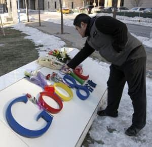 google-china-cp-7934665