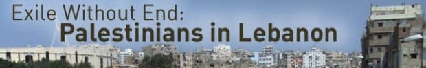 lebanon-banner-594x95