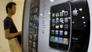 tp-iphone-korea-cp-7369655