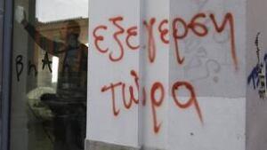 tp-greek-economy-cp-7851133