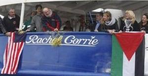 rachel-corrie-may12-cp87974