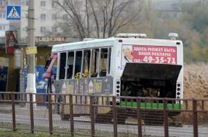 Russia Bus Blast