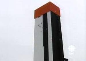 north-robertson-shaft-file