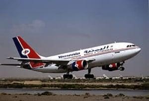 yemenia2-plane-reut-250