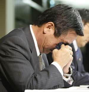 toyota-yamashina-cp-RTXQBUU