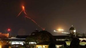 volcano-7851006