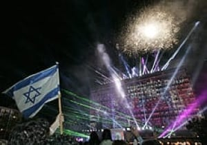 israel-60-cp-4816886