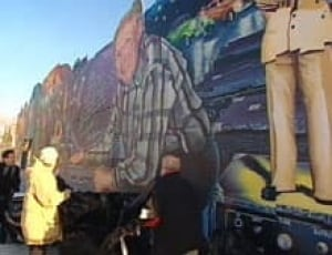 mb-garnet-mural070108