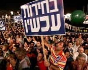 Israel-rally-cp-2899046