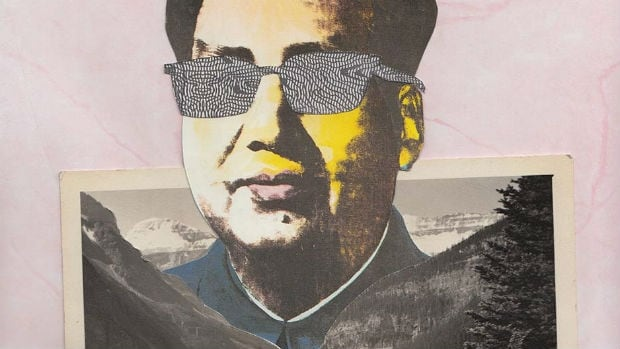 Detail from Mao in the Rockies by Ben Clarkson