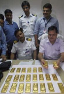 India seized gold