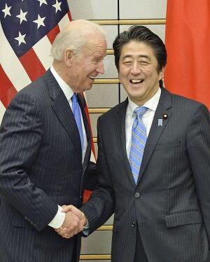 Biden-Abe