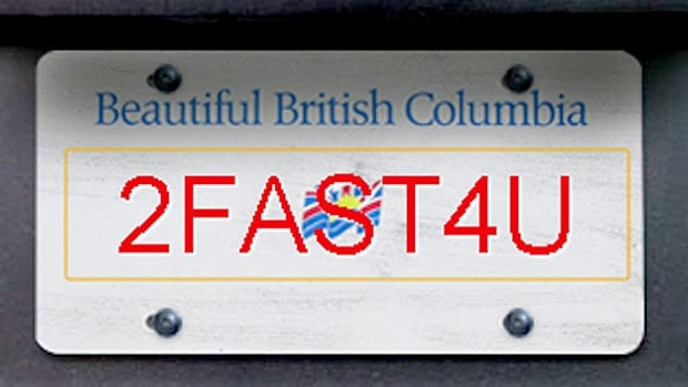 The Insurance Corporation of B.C. has released a list of 2,000 requests for vanity plates they've rejected over the past couple of years, including 14 rejected as offensive.