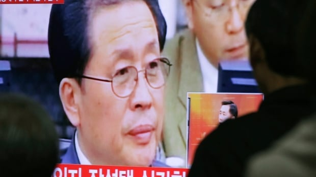 North Korea announced on Friday the execution of Kim Jong-un's uncle, calling the leader's former mentor a traitor who tried to overthrow the state.
