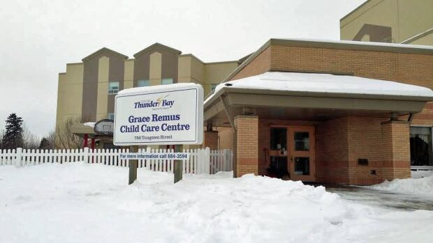 Grace Remus Child Care Centre is one of four daycares operated by the city.