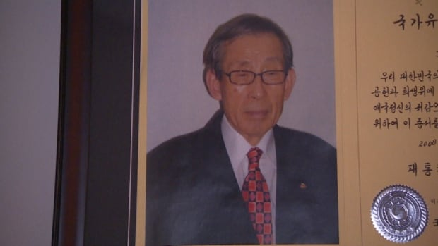 Jong Joo Park, 82, died on Saturday, Jan. 11, 2014, after he was struck by a vehicle in Mississauga, police say.