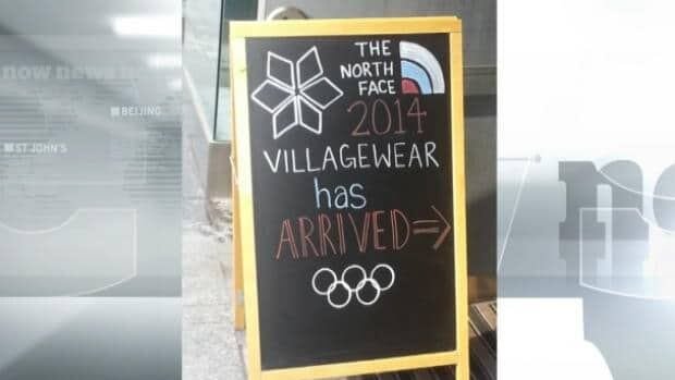 Not so official Olympic clothing