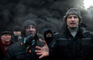 Ukraine protest opposition leader