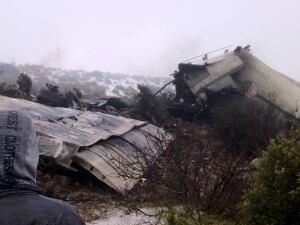 APTOPIX Algeria Plane Crash