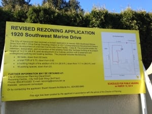 Casa Mia Rezoning Application Sign