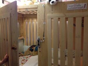 Ernie Berndt crib
