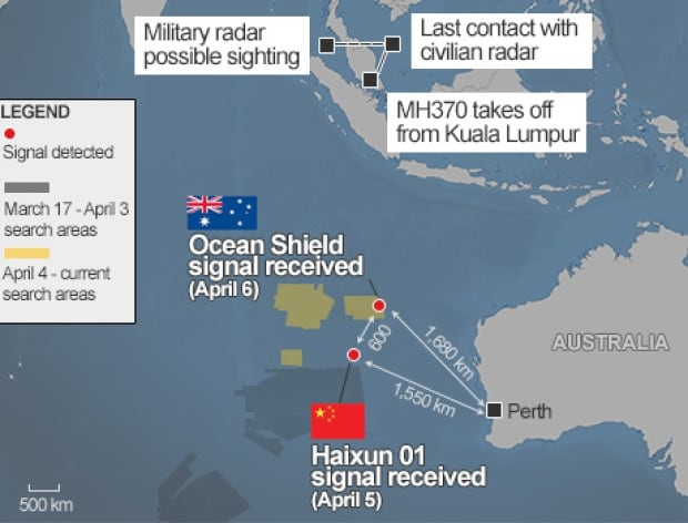 Malaysia Airlines MH370 search map