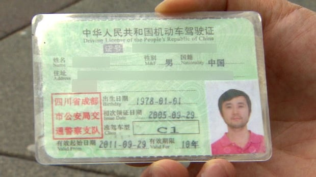 RCMP and ICBC have resolved concerns regarding the legality of driving with a Chinese-issued licence on B.C.'s roads.