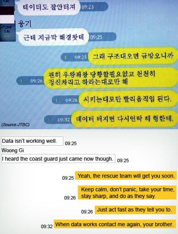 duk-messages2