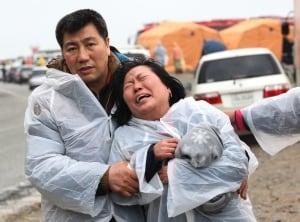 APTOPIX South Korea Ship Sinking