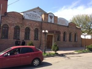 Synagogue-Donetsk-flyers-Anti-Semitic