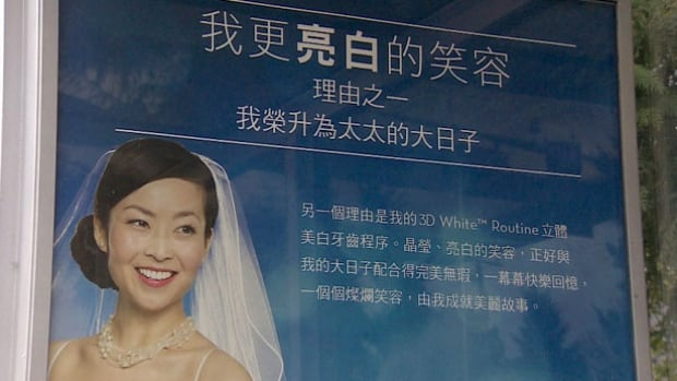 This Chinese language sign for Crest on bus shelters in Richmond was the subject of complaints.