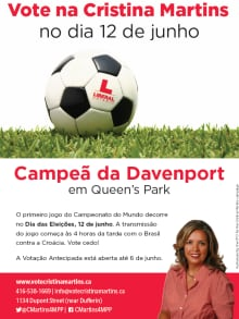Cristina Martins World Cup ad