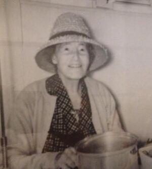 Frau Marta Bumova