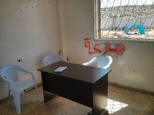 Syria psychiatry
