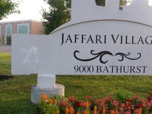 Jaffari Community Centre graffiti